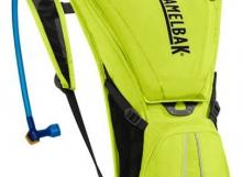 Imagen mochila de hidratación Camelbak Rogue, verde