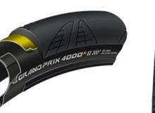 Imagen cubierta Continental Grand Prix 4000 SII